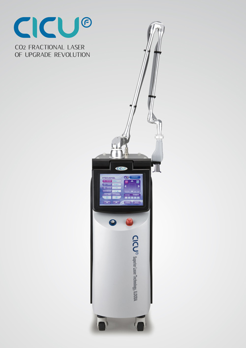 Cicu Co2 Fractional Laser Cosmetic Central 首亞 Hong